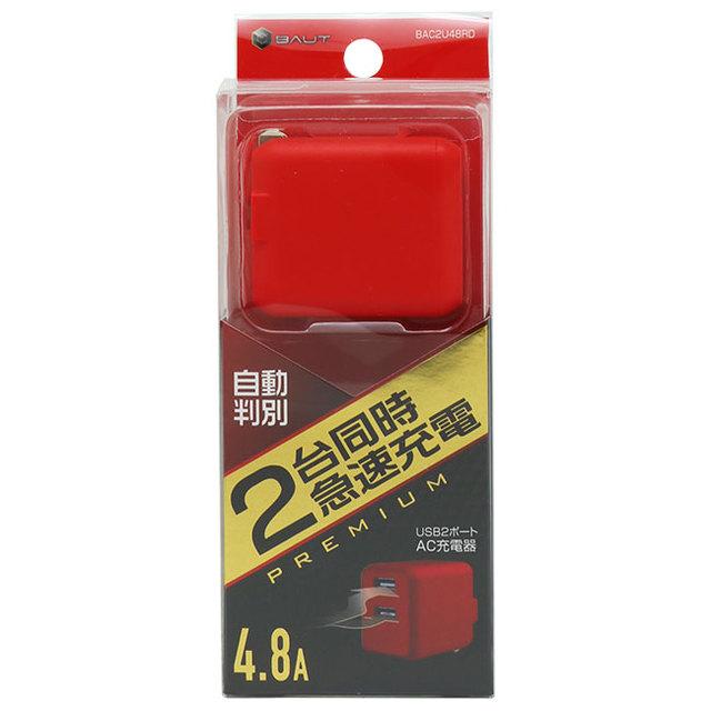 BAC2U48RD-1